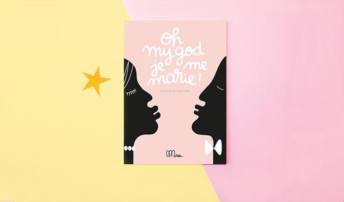 Cahier de mariage