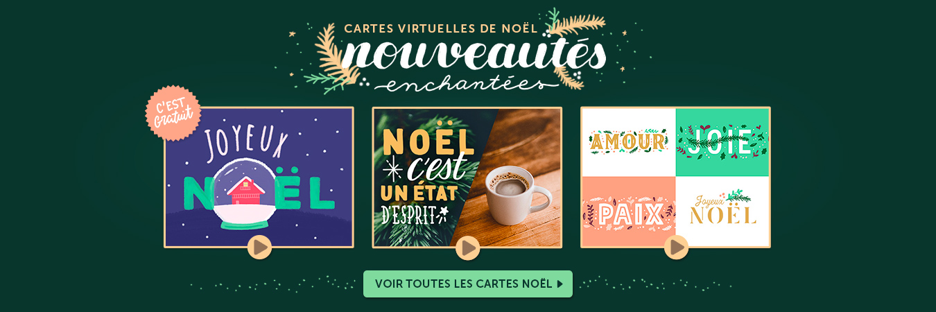 Cartes virtuelles de Noël