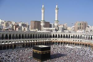 Histoire du nouvel an musulman