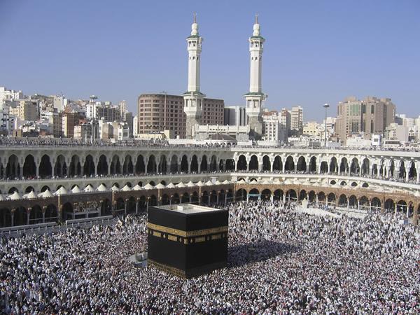 est datant Haram dans l'Islam Yahoo réponses