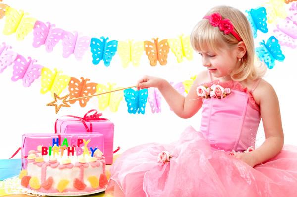 invitation anniversaire pour enfant
